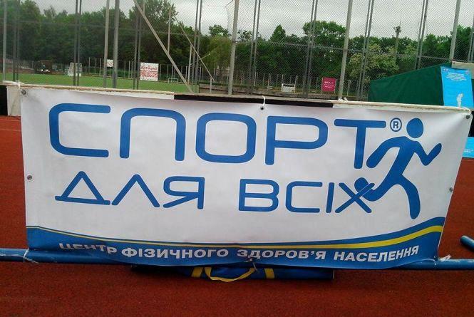 У Вінниці відбулась спартакіада «Спорт для всіх» для людей з інвалідністю