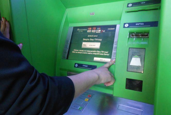 Як сто людей обдурили ПриватБанк на мільйони гривень