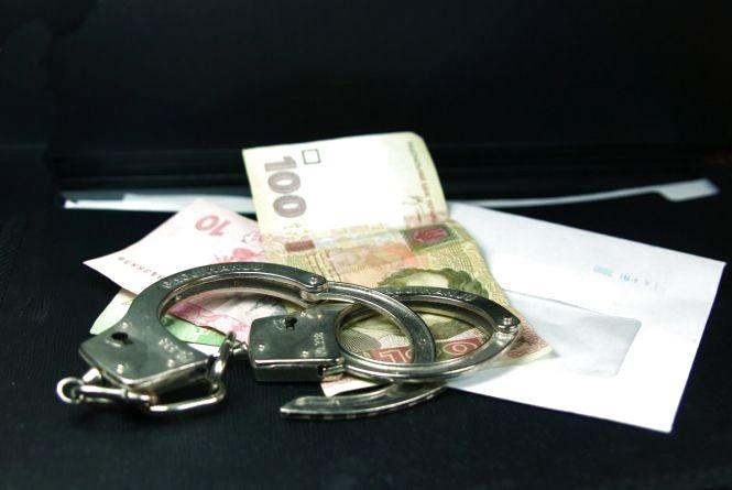 «Злий» корупціонера і отримай 100 тисяч гривень