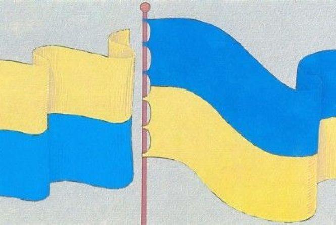 Прапор України. Який колір має бути зверху?