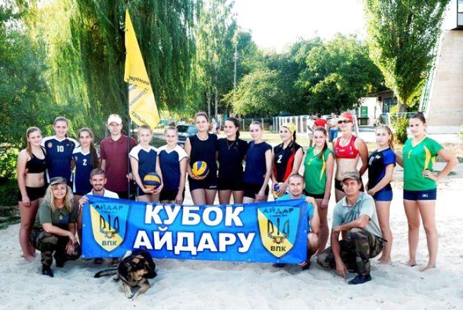 «Кубок Айдару» здобула команда педуніверситету