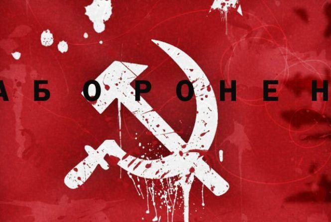 Вінниця остаточно прощається з комуністичною символікою