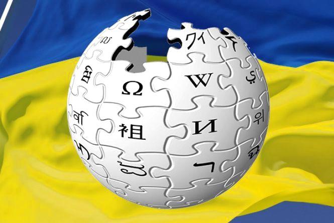 У Вікіпедію додали тисячу україномовних статей