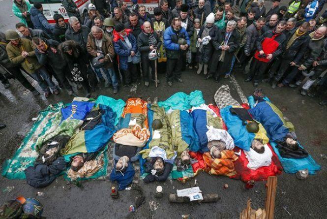 Поранені майданівці та сім'ї загиблих отримають щорічну виплату