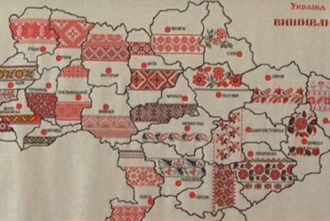 Вінницькі школярки вишили карту України. Її копію хочуть нанести на паркан