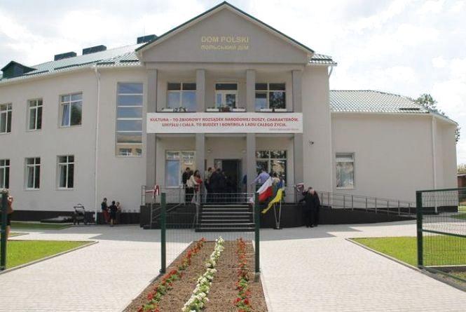 На відкриття Дому польської культури у Бару завітали іноземні гості