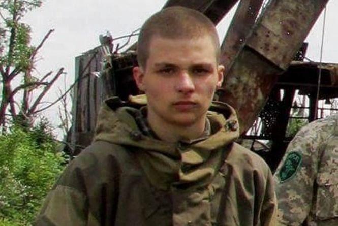 Після поранення помер 19-річний Євген Костюк – боєць ДУК «Правий сектор»