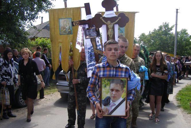 Військовий артилерист із Зарванців загинув від рук сепаратистів. Не в бою