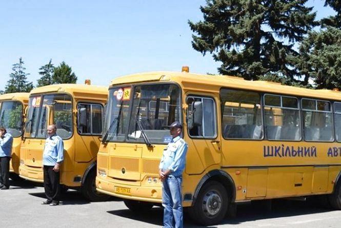 Три нових автобуси возитимуть учнів Липовецького району з 1 вересня