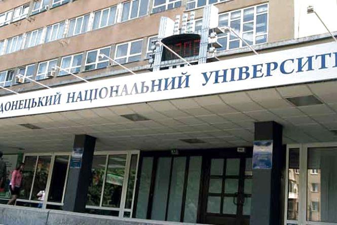 ДонНУ, який переїхав у Вінницю, потрапив до престижного світового рейтингу