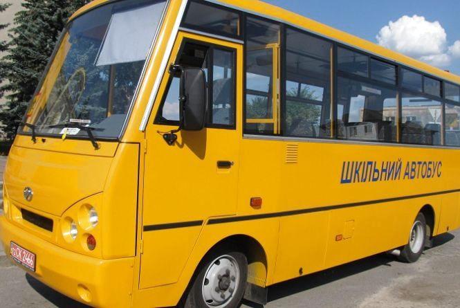 Вінницькі освітяни купили для школярів старі російські автобуси