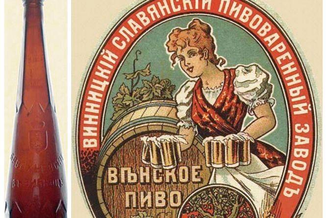 На пам'ять: Історія вінницького пива в етикетках