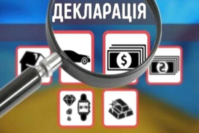 Не бідні люди: Скільки грошей показали в деклараціях чиновницькі «вершки» міської ради Вінниці
