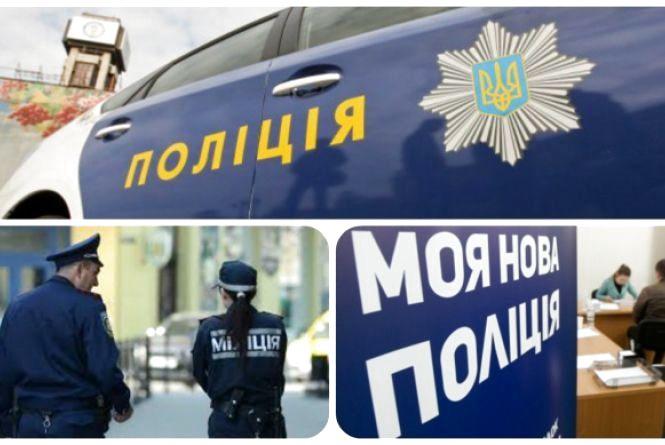 Пройшов рік змін у поліції. Що точно зроблять поліцейські до кінця 2016-го?