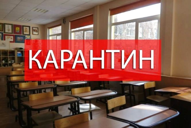 У Вінниці через грип на карантин з понеділка закривають 15 шкіл