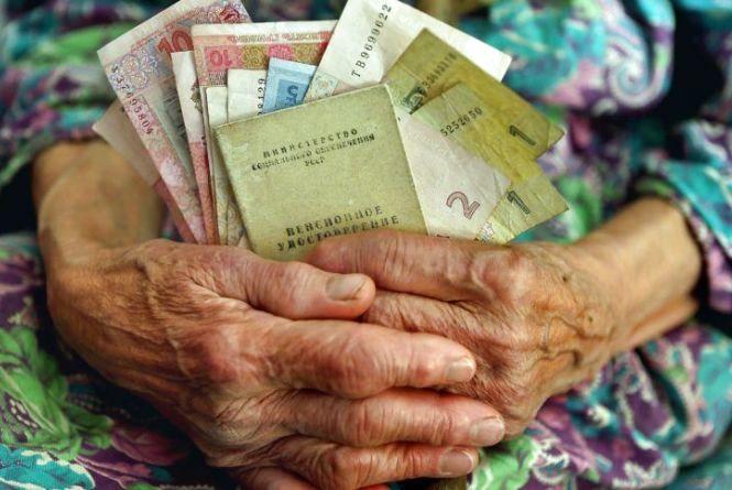 В Кабінеті міністрів визнали «несправедливі» пенсії в Україні (ВІДЕО)