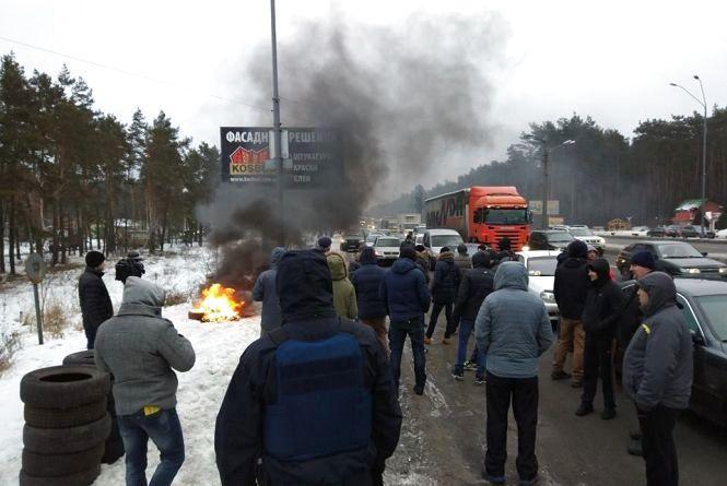 Активісти палять шини на київській трасі. В соцмережах люди обурюються (ФОТО ВІДЕО)