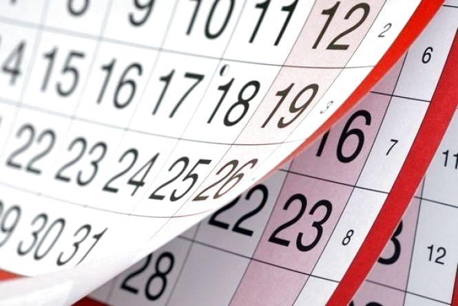 """В Україні можуть відмінити """"червоні дні календаря"""": 8 березня, 1 і 9 травня"""