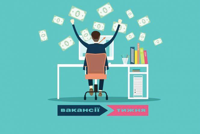 Вакансії тижня: Кого шукають і які зарплати пропонують роботодавці у Вінниці