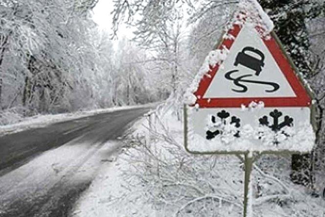 Рятувальники попереджують, що на вінницьких дорогах страшна ожеледиця