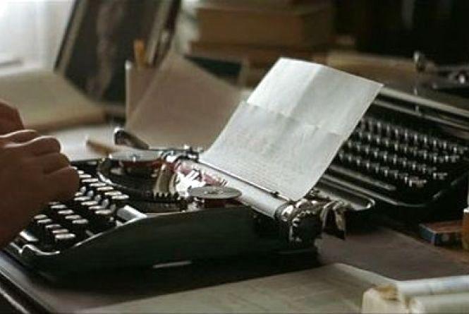 Авторів Вінниччини чекають з творами, щоб видати їх за обласні гроші