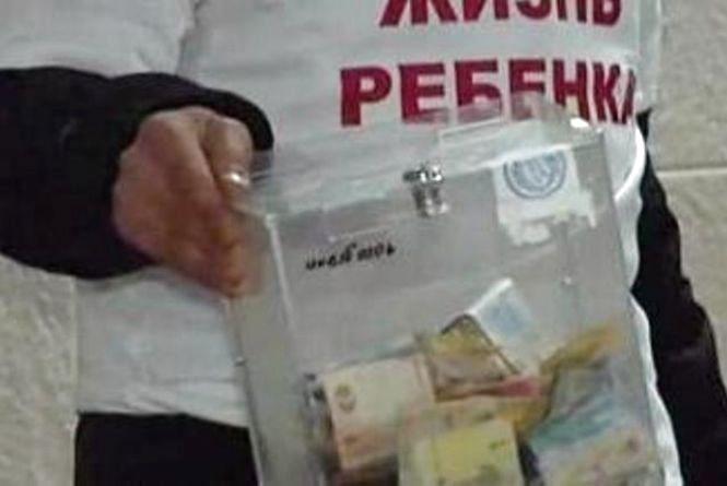 Прикрываясь садиком №16 в Виннице собирают деньги на лечение ребенка