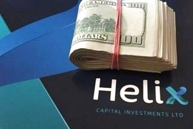 Вкладниця Хелікс: В руки «платиновому директору» дала півтори тисячі доларів