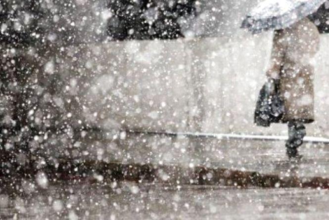Погода на завтра, 22 лютого: Синоптики попередили про дощ і мокрий сніг