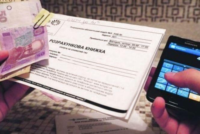 Український експерт попередив про підвищення тарифів для населення