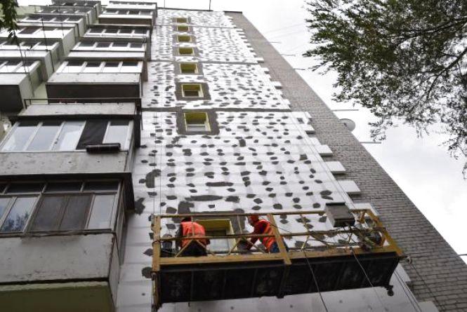 Капремонти житлових будинків будуть проводити через ProZorro