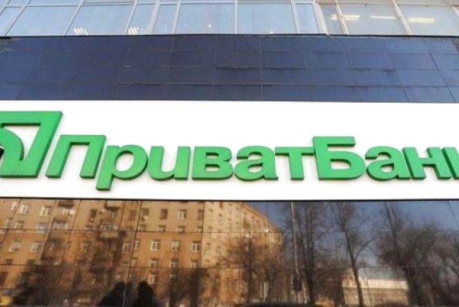 «В листах – вірус!» Приватбанк попереджає про кібератаку. Є постраждалі вінничани