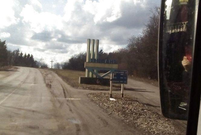 Від Селища до Гнівані невідомі поламали та пошкодили усі дорожні знаки. ФОТО