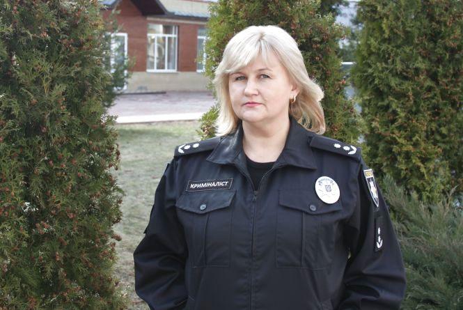 Криміналістка Людмила: Не буває так, щоб злодій не наслідив на місці злочину