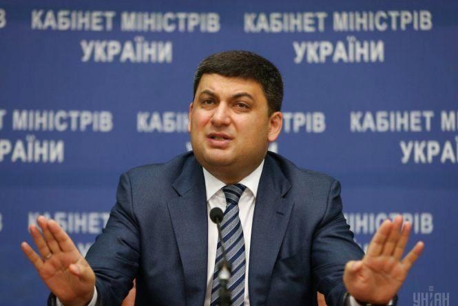 Сьогодні на Вінниччину приїде прем'єр-міністр Володимир Гройсман