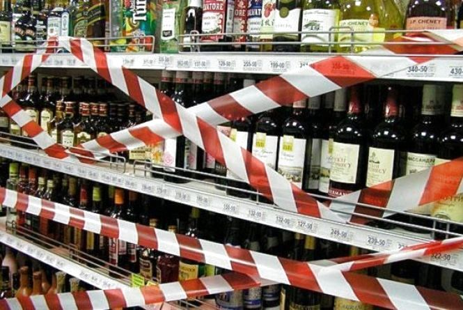 Вінничанин Роман закликає заборонити у нічний час продаж алкоголю