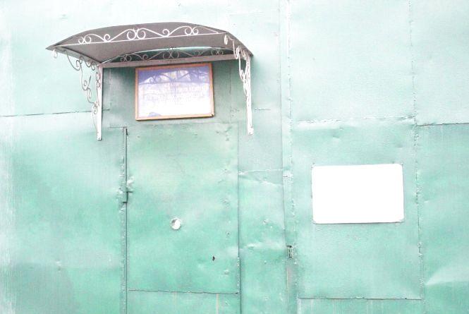 Капуста замість риби – в'язні розказали, чим годують в Ладижинській колонії (ФОТО)