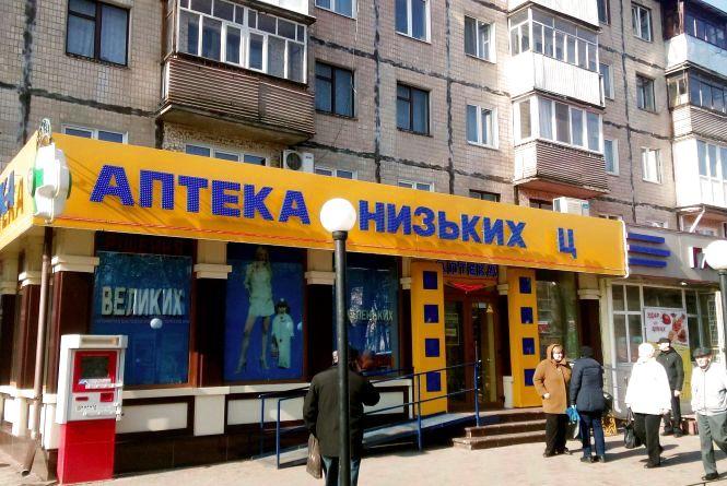 Фото дня: «Посторонним в.» на Київській