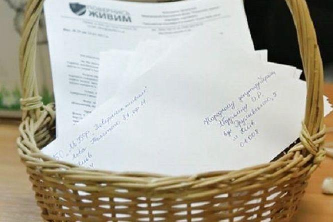 Волонтери знову проситимуть депутатів поділитися з армією своїми доходами