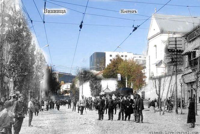 Вінниця вчора і сьогодні: як виглядає наше місто на фоні історії