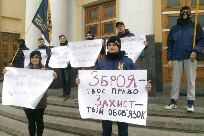 Вінницький «Національний корпус» звернувся до Олійника за підтримкою щодо легалізації зброї