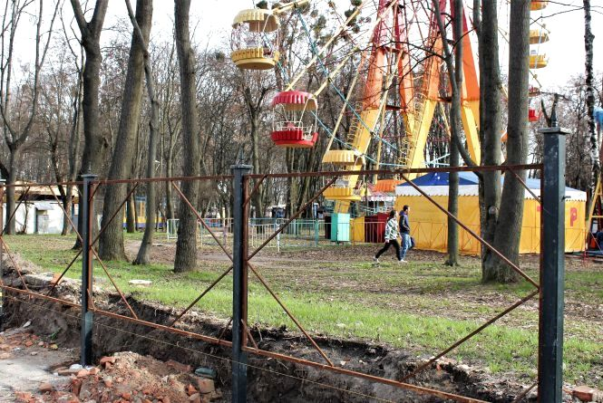 Які з'являться розваги у Центральному парку? (ФОТО)
