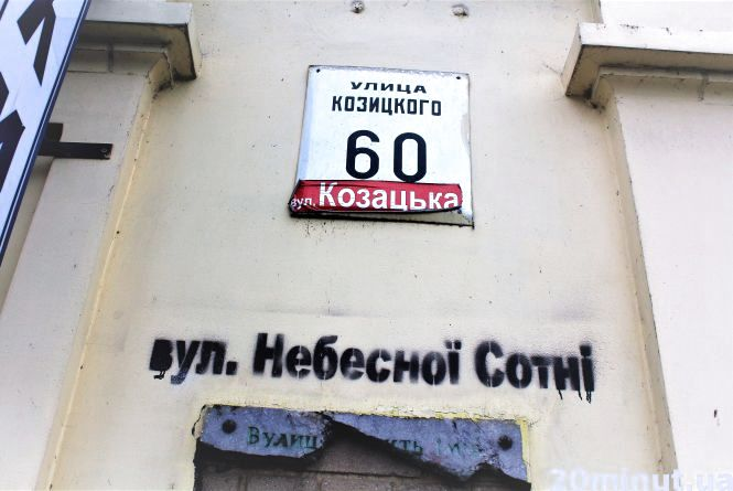 Де я? Будинок, з чотирма невірними адресами (ФОТО ДНЯ)