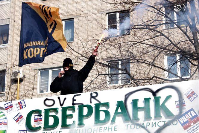 Сбербанк в Україні під санкціями. Що це значить для клієнтів?