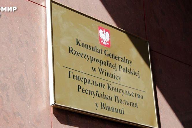 Консульство Польщі у Вінниці призупинило роботу. Усе після нападу у Луцьку