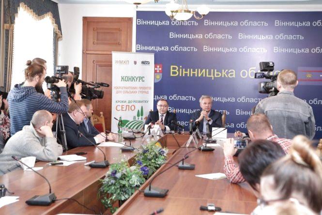МХП презентував програму мікрогрантів для регіону на загальну суму 800 тисяч гривень (Новини компаній)