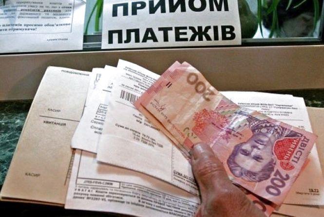 У Мінсоцполітики розповіли про субсидії для українців на 2018 рік