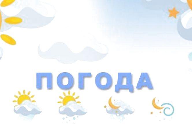 Погода у Вінниці 25  квітня:  сьогодні прогнозують потепління