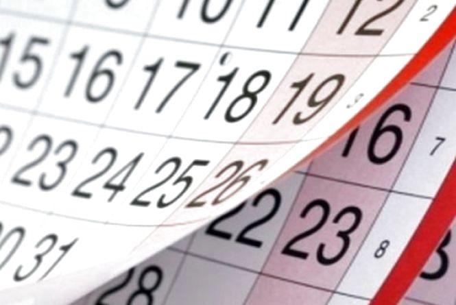 Вісім днів вінничани відпочиватимуть на травневі свята