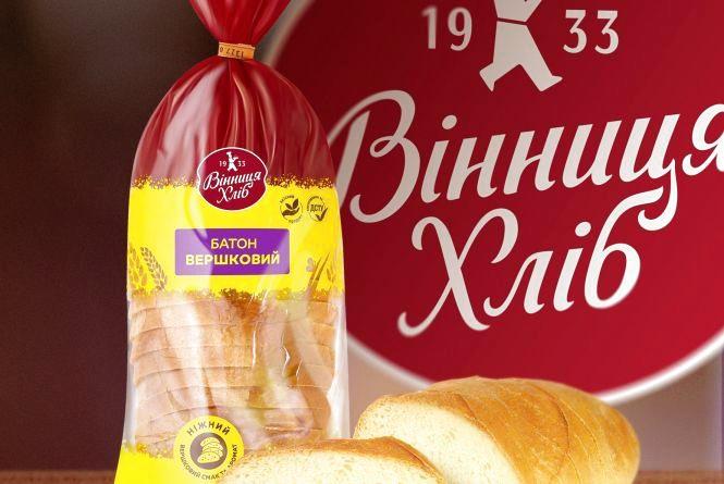 «Вінницяхліб» змінює упаковку для більшої зручності покупців (Прес-служба ВП «Вінницяхліб»)