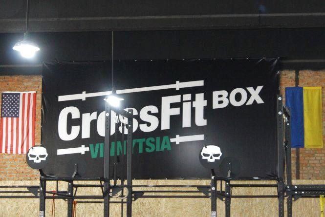 Crossfit Vinnytsia Box - дай волю силе и эмоциям! (Новости компаний)